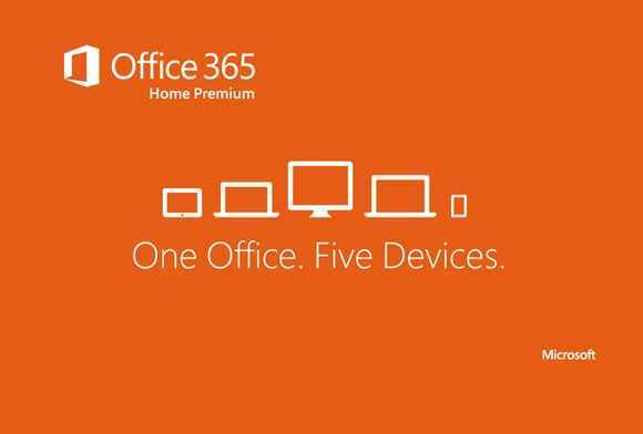 Students Get Microsoft Office 365 and 1TB OneDrive FREE - All That